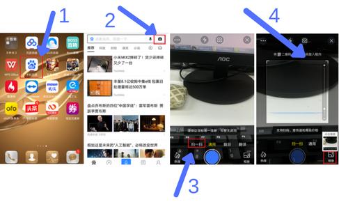 Register Baidu Account