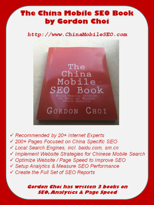 China Mobile SEO by Gordon Choi