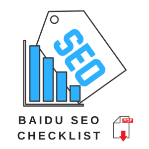 Baidu SEO checklist pdf download